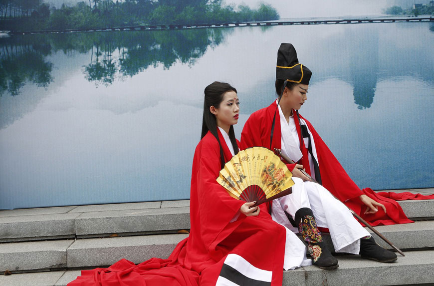 Chines Traditional 1